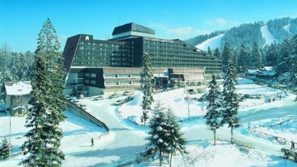 Hotelul Samokov 4*, Borovet -winter 2020