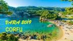 Insula Corfu, vara 2019 !!!
