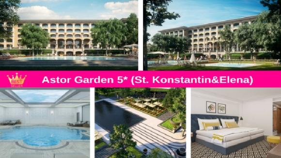Astor Garden 5*, Sf. Constantin & Elena