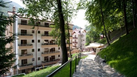 Nemira 4*, Slanic Moldova