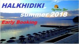 Grecia de Nord ! deplasare masina personala !   summer 2018