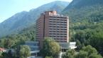 Diana Resort 3*, Baile Herculane