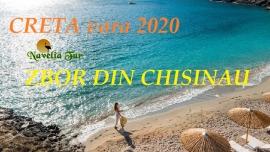 INSULA CRETA !!! ZBOR DIN CHISINAU DIN IULIE 2020 !!!