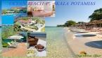 Ocean Beach 4*, Tasos
