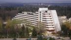 Sanatoriul  Dnepr-Beschid
