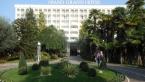 Abano Grand Hotel 5*, Abano Terme