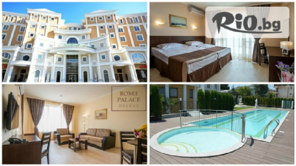 Aparthotelul Rome Palace Deluxe 4*, Sunny Beach