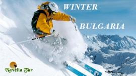 BULGARIA -vacanta la munte ! EARLY BOOKING !!!